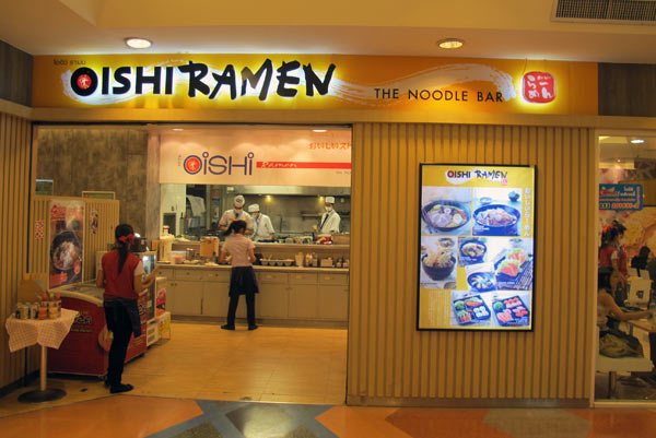 Oishi Ramen The Noodle Bar @Central Airport Plaza