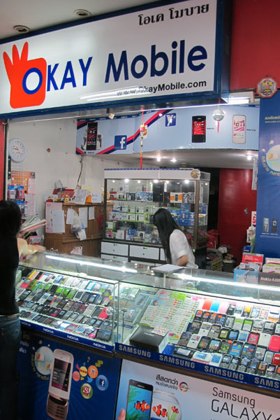 Okay Mobile @Kad Suan Kaew