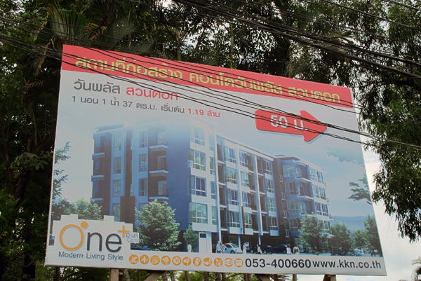 One Plus Condo Suan Dok