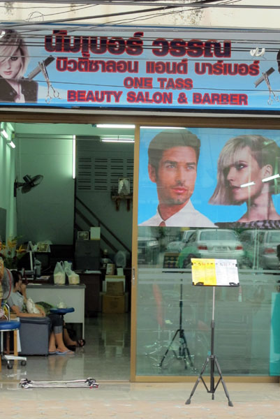 One Tass Beauty Salon & Barber
