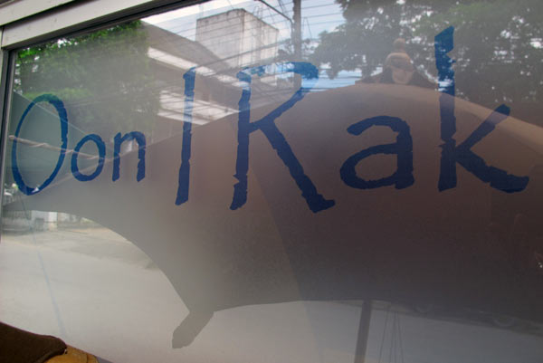 Oon I Rak