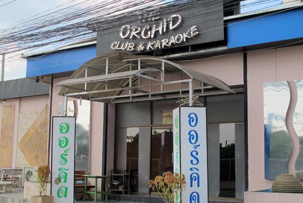 Orchid Club & Karaoke