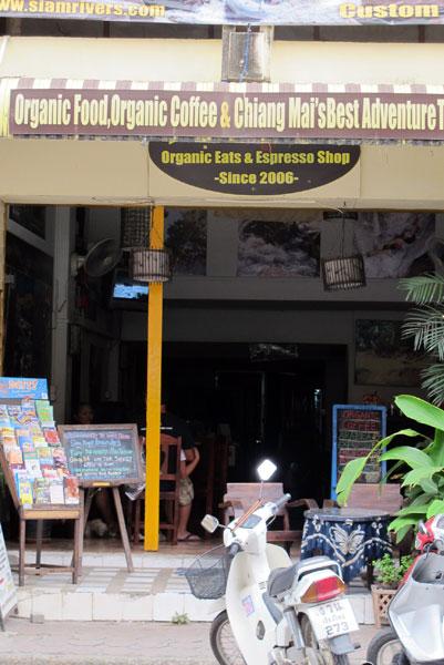 Organic Eats & Espresso Shop