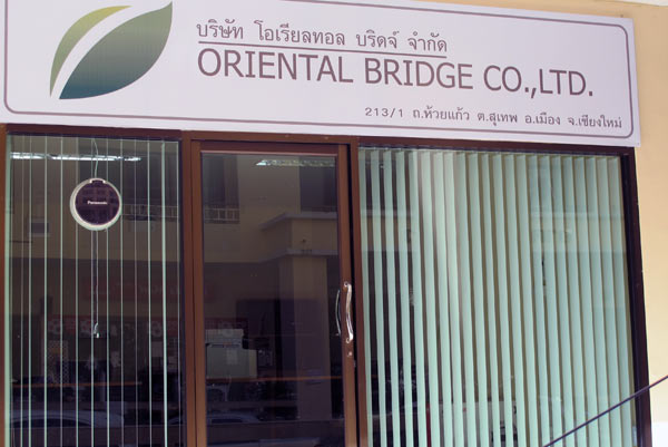 Oriental Bridge Co., Ltd. @P&S Mansion 2