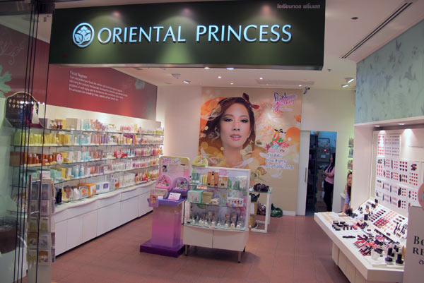 Oriental Princess @Central Airport Plaza