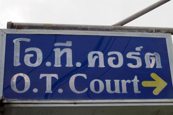 O.T. Court