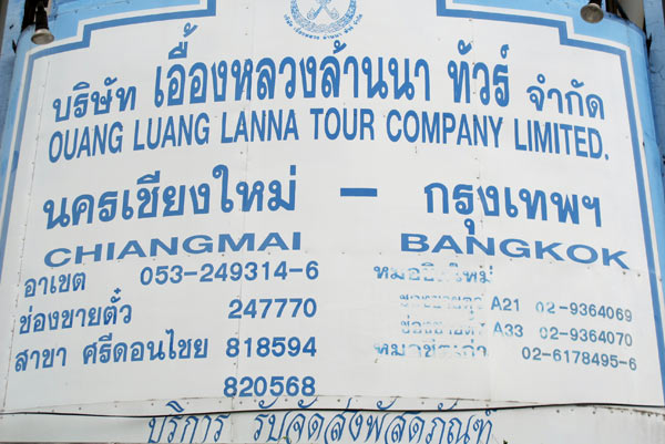 Ouang Luang Lanna Tour Company Limited @Arcade Bus Station