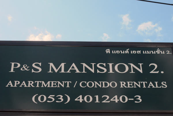 P&S Mansion 2