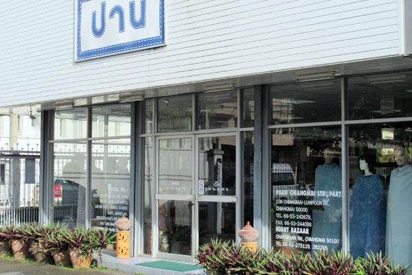 Paan Chiang Mai Ltd., Part