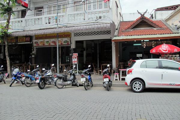 Pad Thai Rachadamneon
