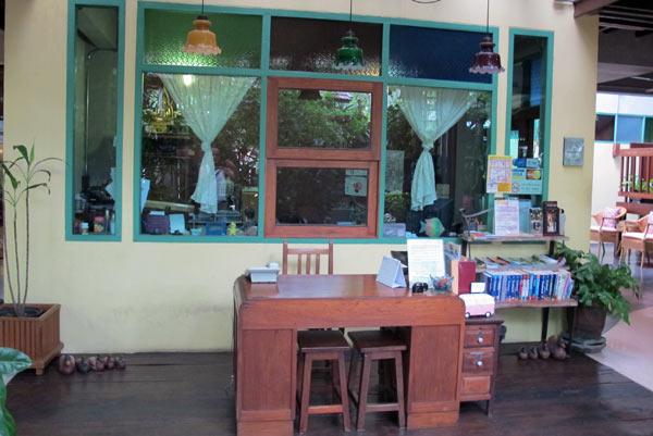 Pak Chiang Mai