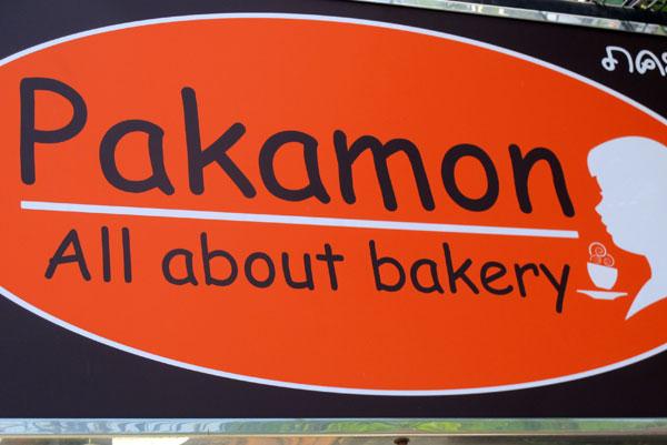 Pakamon Bakery