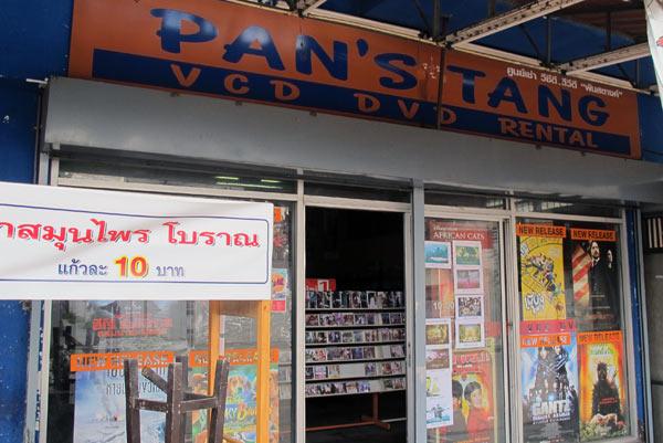 Pan's Tang