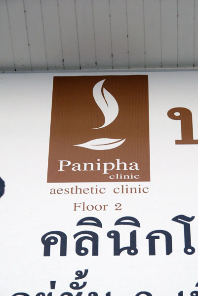 Panipha clinic @The Empire Residence