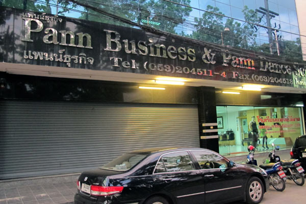 Pann Business @Chiang Mai Land