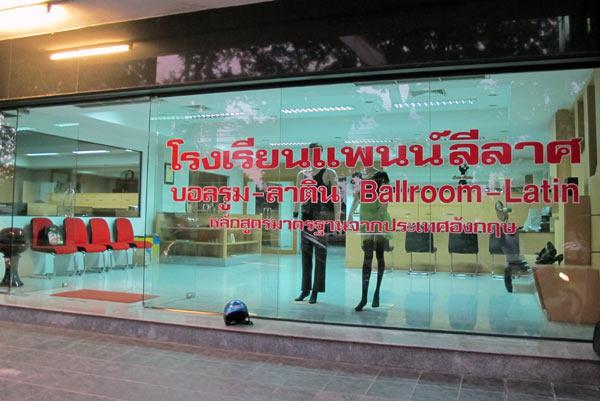 Pann Business @Chiang Mai Land