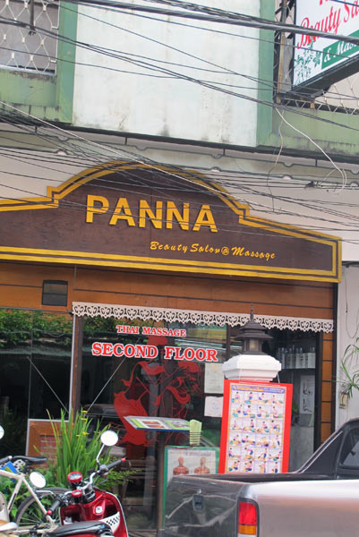 Panna Beauty Salon & Massage