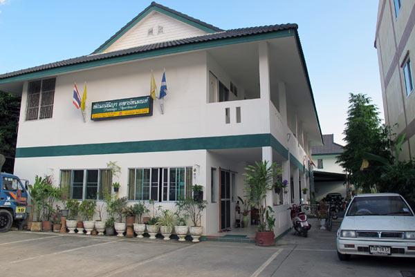 Panniya Apartment