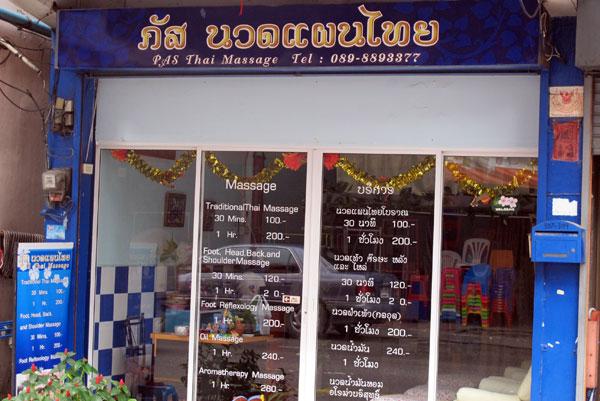 PAS Thai Massage