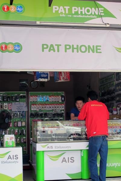 Pat Phone (Chotana Rd)