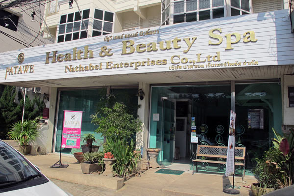 Patawe Health & Beauty Spa