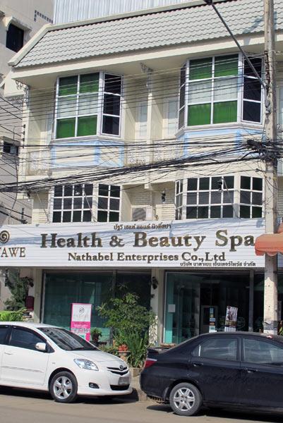 Patawe Health & Beauty Spa