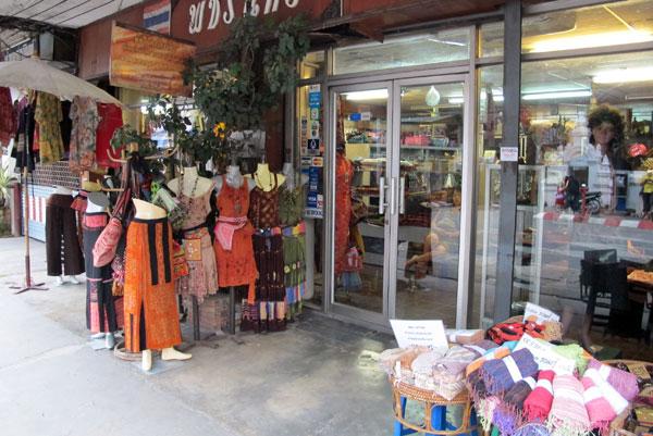 Patcharin Thai Silk