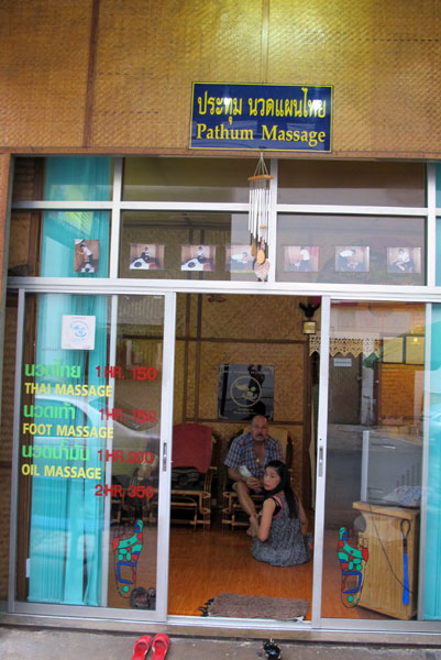 Pathum Massage