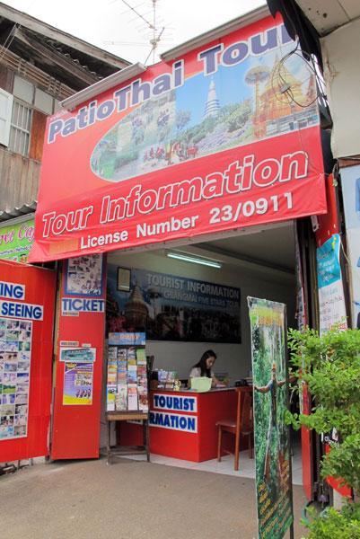 Patio Thai Tour