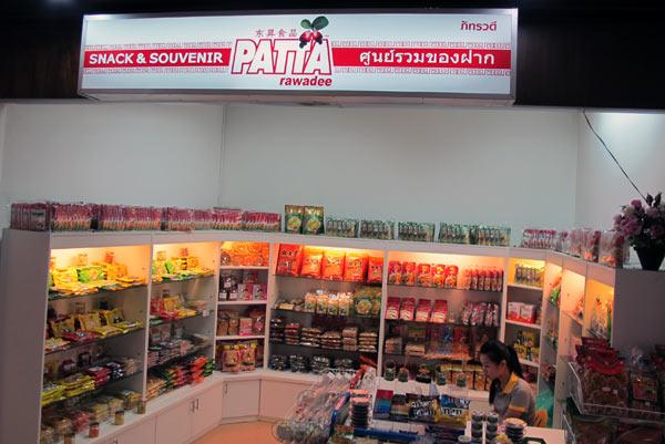 Patta Rawadee @Chiang Mai Airport