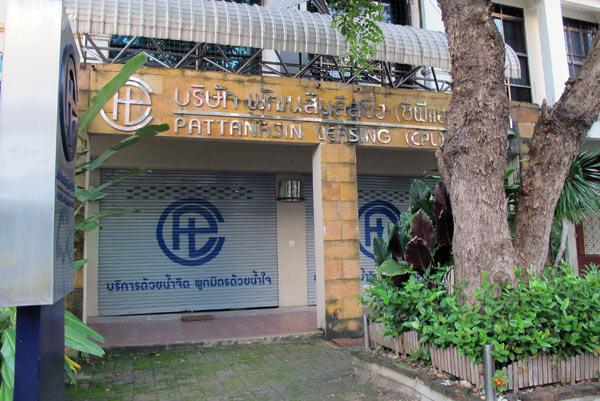 Pattanazin Leasing (CPL) Co., Ltd. @Chiang Mai Land