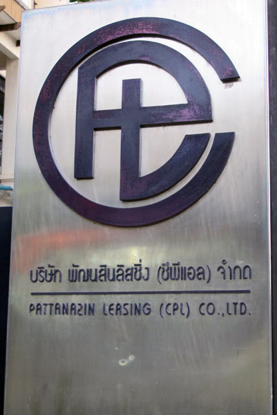 Pattanazin Leasing (CPL) Co., Ltd. @Chiang Mai Land