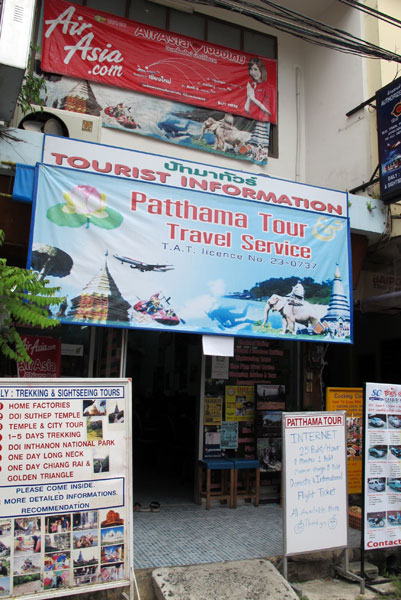 Patthama Tour & Travel Service