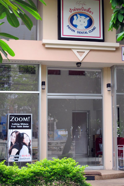 Payon Dental Clinic