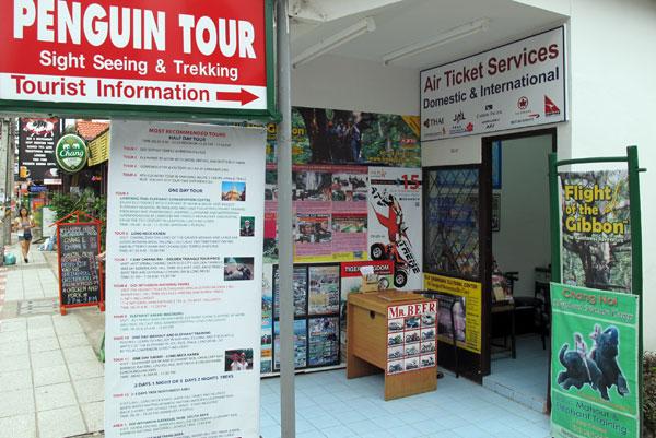 Penguin Tour (Loi Kroh Rd)