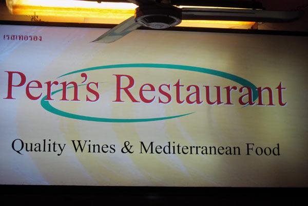 Pern's Restaurant