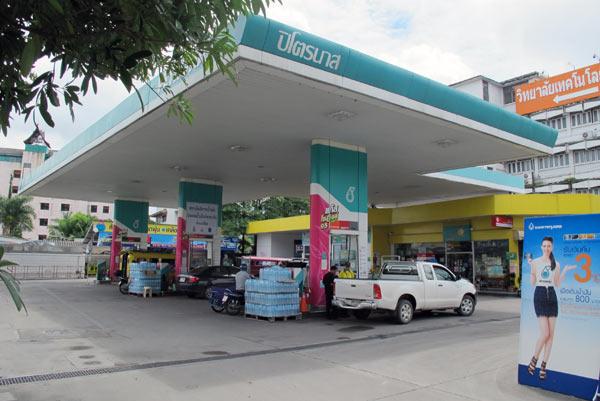 Petronas Kod Cha Sarn