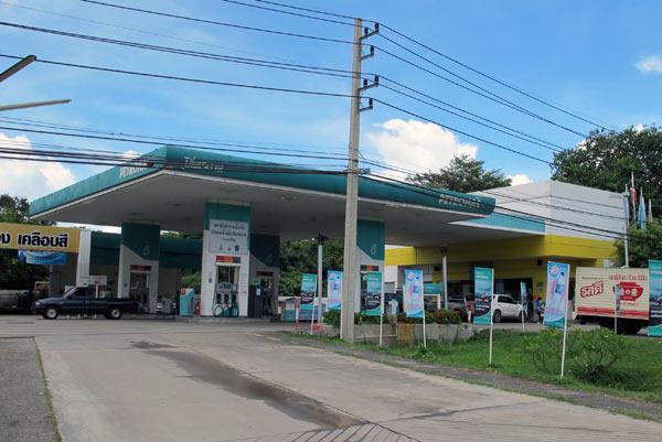 Petronas (Superhighway Chiangmai-Lampang Rd)