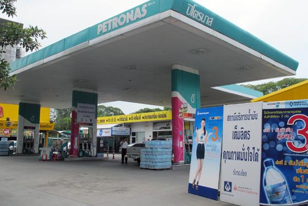 Petronas (Suthep Rd)