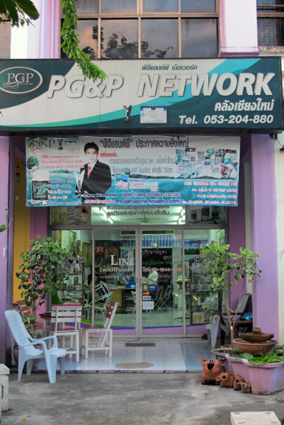 PG&P Network @Chiang Mai Land