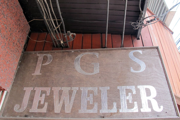 PGS Jeweler (closed)