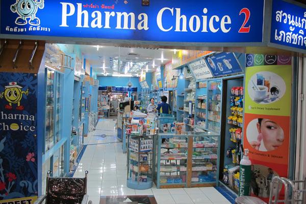 Pharma Choice 2 @Kad Suan Kaew