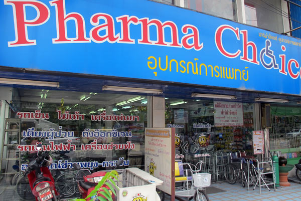 Pharma Choice (Suthep Rd)
