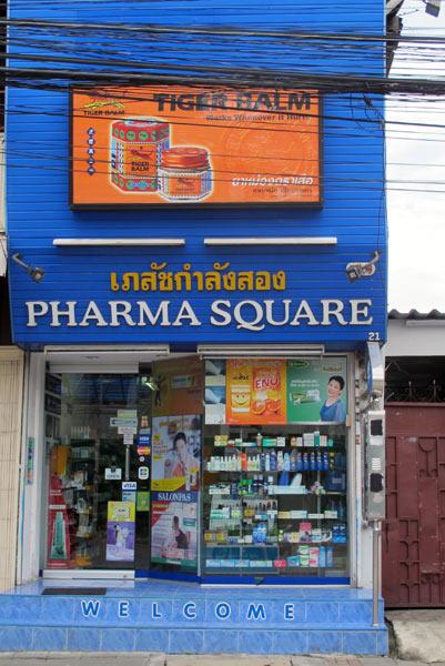 Pharma Square