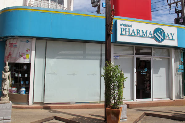 Pharma Way @Khuang Singh