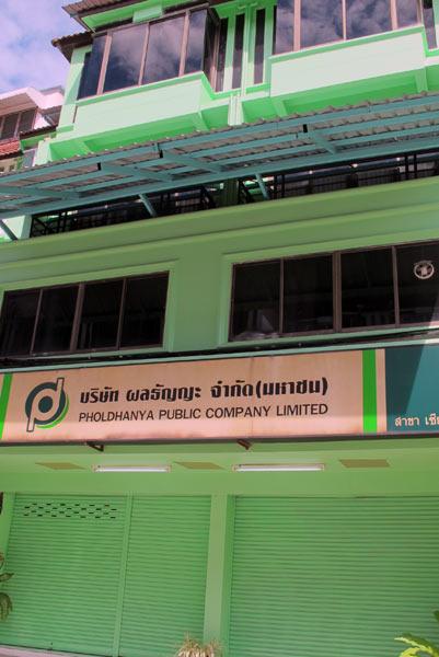 Phol Dhanya Public Company Limited