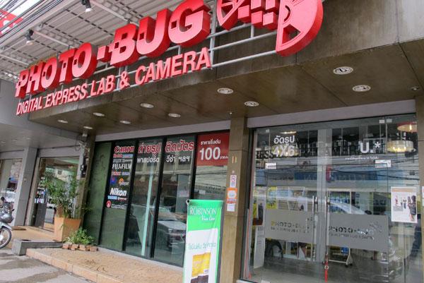 Photo Bug (Chang Phueak Rd)