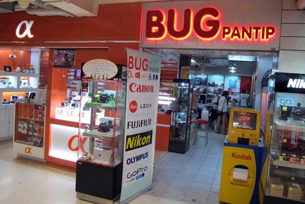 Photo Bug (@Pantip Plaza)