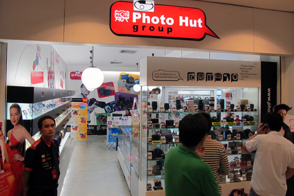 Photo Hut group @Central Airport Plaza
