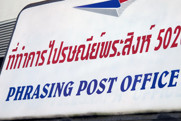 Phrasing Post Office